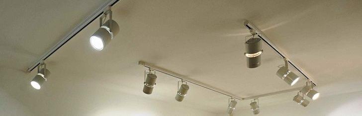 Шинные потолочные светильники