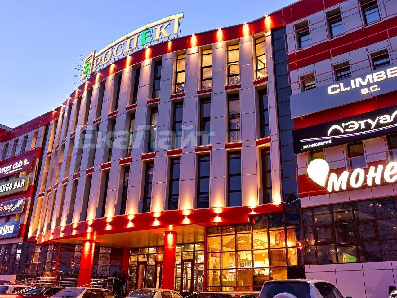 Светодиодные лампы и энергосберегающие светильники в СПб